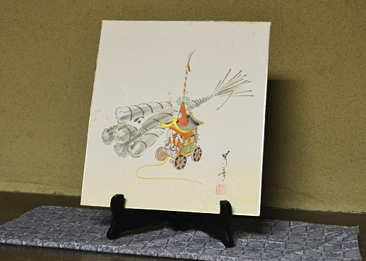 祇園祭の鉾とちまきを描いた色紙