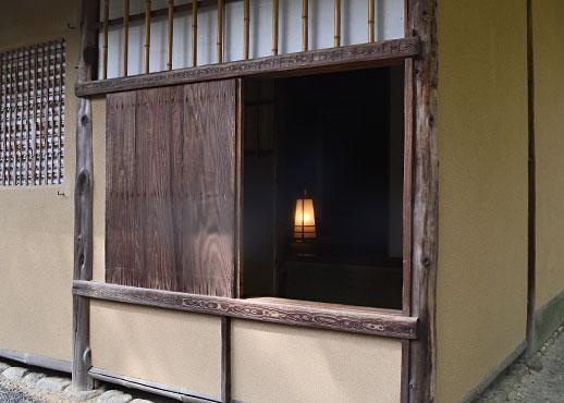松花堂の茶室梅隱