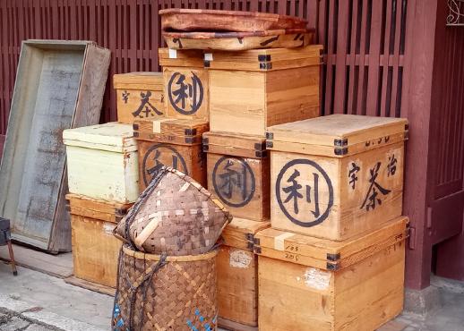 吉田銘茶園の茶箱