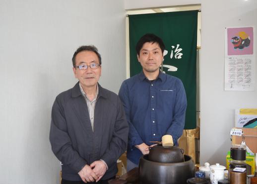 丸利吉田銘茶園専務の吉田勝治さんと息子さんの昌弘さん