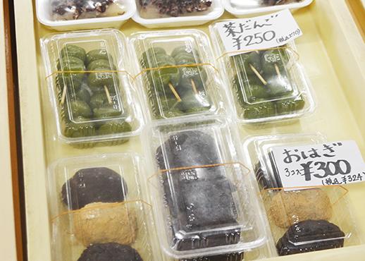 茶団子などの乙訓庵寿々屋の和菓子